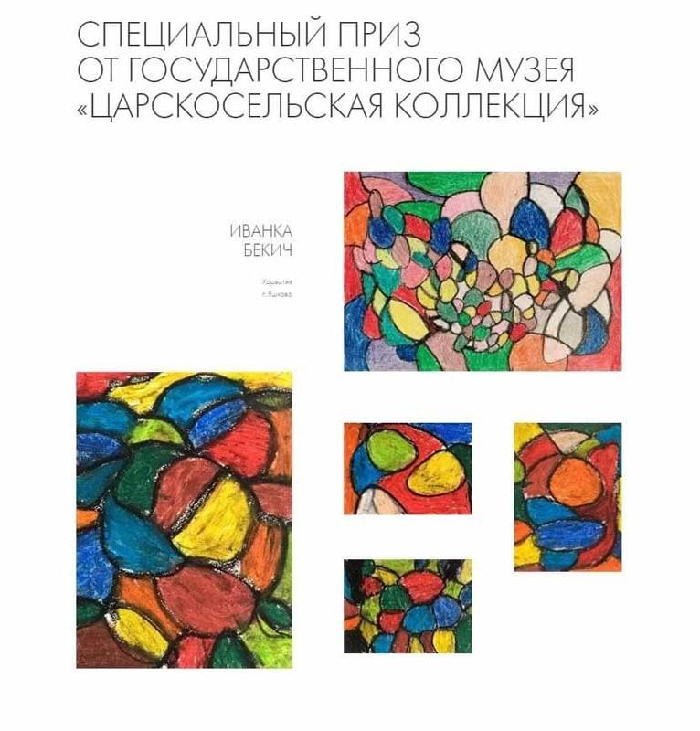 Izložba Ivanka Bekić St. Petersburg